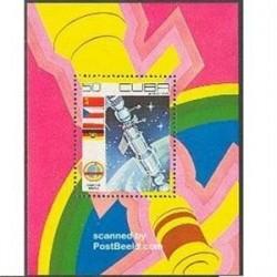 سونیرشیت روز فضا - کوبا 1979