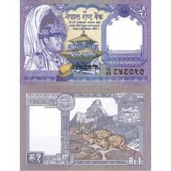 اسکناس 1 روپیه - نپال 2000