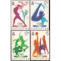 4 عدد تمبر المپیک آتلانتا - حلقه های المپیک رنگی - هنگ کنگ 1996