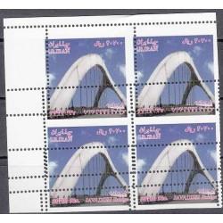 ارور دندانه تمبر سری پستی پلها - پل جوادیه 20700 ریالی - بلوک شماره 2