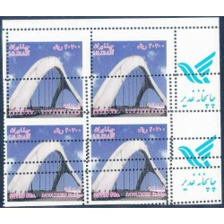ارور دندانه تمبر سری پستی پلها - پل جوادیه 20700 ریالی - بلوک شماره 3