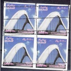 ارور دندانه تمبر سری پستی پلها - پل جوادیه 20700 ریالی - بلوک شماره 11