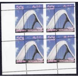 ارور دندانه تمبر سری پستی پلها - پل جوادیه 20700 ریالی - بلوک شماره 15