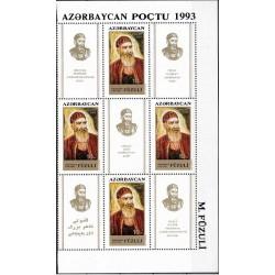 بلوک تمبر پانصدمین سالگرد تولد فضولی - شاعر پارسی - آذربایجان 1994