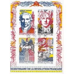 سونیرشیت انقلاب فرانسه - ممهور به مهر روز انتشار - فرانسه 1990