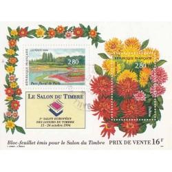 سونیرشیت نمایشگاه تمبرهای اروپائی - ممهور به مهر روز انتشار - فرانسه 1994