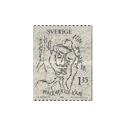 1 عدد تمبر تابلو اثر الین واگنر - سوئد 1982
