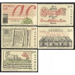 5 عدد تمبر پانصدمین سالگرد چاپ در سوئد - سوئد 1983