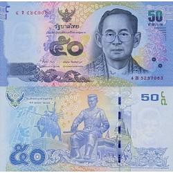 اسکناس 50 بات - تایلند 2012