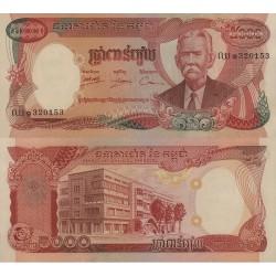 اسکناس 5000 ریل - کامبوج 1973
