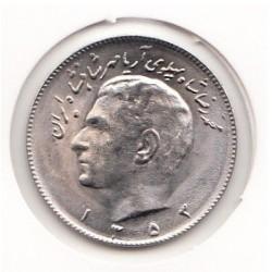 سکه 10 ریال 1353 محمدرضا پهلوی - بانکی با کاور - ع