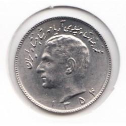 سکه 10 ریال 1354 محمدرضا پهلوی - بانکی با کاور - ع