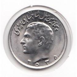سکه 10 ریال 2535 محمدرضا پهلوی - بانکی با کاور - ع