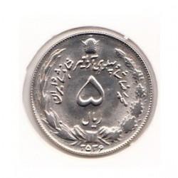 سکه پنج ریال 2536 محمدرضا پهلوی - بانکی با کاور