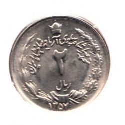سکه دو ریال 1357 محمدرضا پهلوی - بانکی با کاور