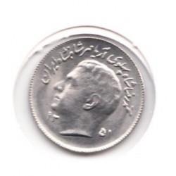 سکه یک ریال 1351فائو محمدرضا پهلوی - بانکی با کاور