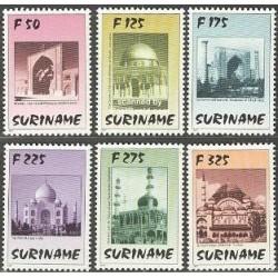 6 عدد تمبر مساجد جهان - از جمله مسجد جامع اصفهان - سورینام 1997