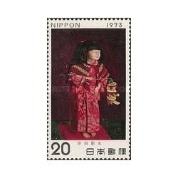 1 عدد تمبر هفته فیلاتلی - ژاپن 1973